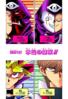 Yu-Gi-Oh! Duel 187 - bunkoban - JP - color.png