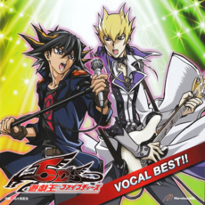 5D'sVocalBestCover.png