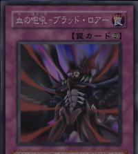 PlasmaRoar-JP-Anime-GX-Closeup.png