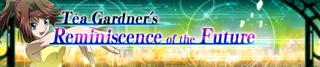TéaGardnersReminiscenceoftheFuture-Banner.png