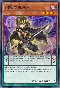 TimebreakerMagician-JP-Anime-AV.png
