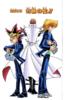 Yu-Gi-Oh! Duel 246 - bunkoban - JP - color.png