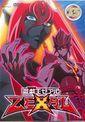 ZEXAL DVD 35.jpg