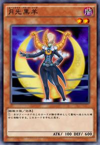 LunalightBlackSheep-JP-Anime-AV.png