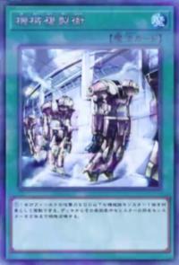 MachineDuplication-JP-Anime-VR.png