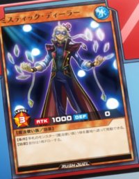 MysticDealer-JP-Anime-SV.png