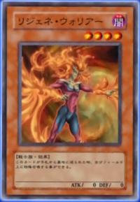 RegenWarrior-JP-Anime-5D.png