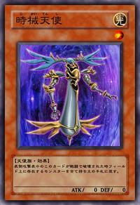 TimeAngel-JP-Anime-5D.png