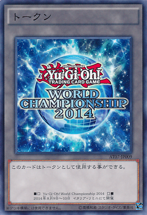 Token-AT07-JP-C-WorldChampionship2014.png