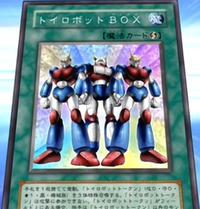 ToyRobotBox-JP-Anime-DM.png
