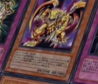 VictoryDragon-JP-Anime-DM.png