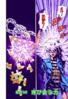 Yu-Gi-Oh! Duel 141 - bunkoban - JP - color.png