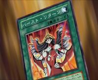 BurstReturn-JP-Anime-GX.png