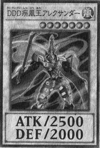DDDGustKingAlexander-JP-Manga-DY.png