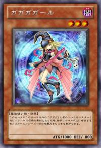 GagagaGirl-JP-Anime-ZX.png