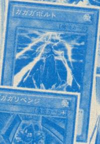 Gagagabolt-JP-Manga-DZ.png