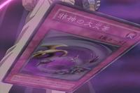 MalevolentCatastrophe-JP-Anime-DM.png