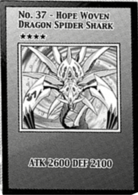 Number37HopeWovenDragonSpiderShark-EN-Manga-ZX.png