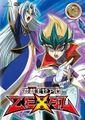 ZEXAL DVD 14.jpg