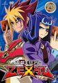 ZEXAL DVD 29.jpg