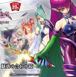 """From left to right: """"Harpie's Pet Dragon"""", """"Harpie Perfumer"""", """"Harpie Dancer"""", """"Harpie Channeler"""", """"Harpie Queen"""" and """"Cyber Harpie Lady"""" in the artwork of """"Alluring Mirror Split""""."""