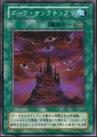 DarkSanctuary-JP-Anime-DM.png