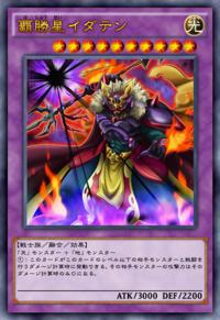 IdatentheConquerorStar-JP-Anime-AV-2.png