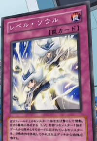 LevelSoul-JP-Anime-GX.png