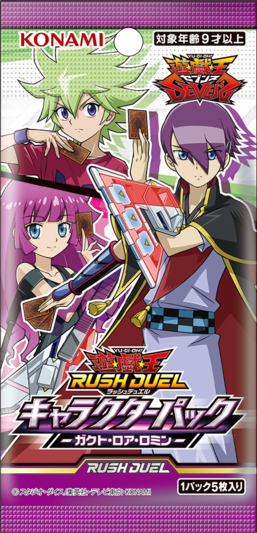 Character Pack - Gakuto/Roa/Romin