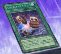 WormBait-JP-Anime-5D.png