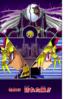 Yu-Gi-Oh! Duel 307 - bunkoban - JP - color.png