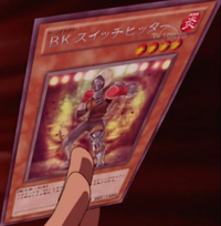 BattlinBoxerSwitchitter-JP-Anime-ZX.png