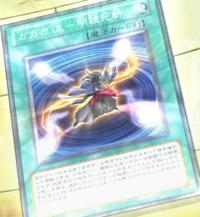 GagagaMirrorSlash-JP-Anime-ZX.png