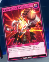 MagicFireGuard-JP-Anime-SV.png