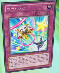 UltraC-JP-Anime-ZX.png