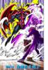 Yu-Gi-Oh! Duel 197 - bunkoban - JP - color.png
