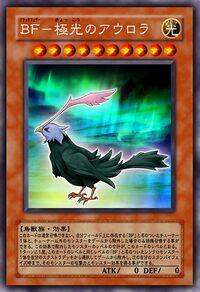 BlackwingAuroratheNorthernLights-JP-Anime-5D.jpg