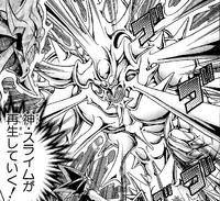 ImmortalGodSlime-JP-Manga-DM-NC.png