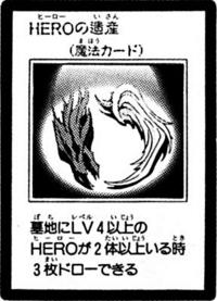 LegacyofaHERO-JP-Manga-GX.png