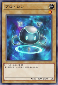 Protron-JP-Anime-VR.png