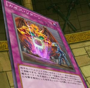 ChaosReturn-JP-Anime-ZX.png