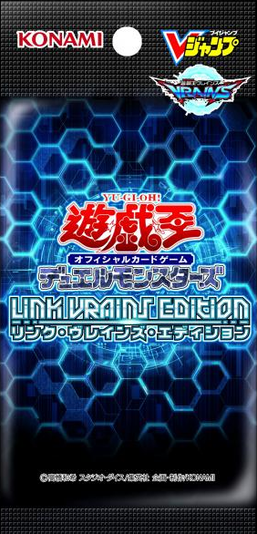 LINK VRAINS Edition