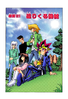 Yu-Gi-Oh! Duel 121 - bunkoban - JP - color.png