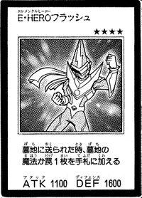 ElementalHEROFlash-JP-Manga-GX.jpg