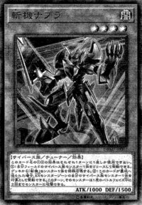 MathmechNabla-JP-Manga-OS.png