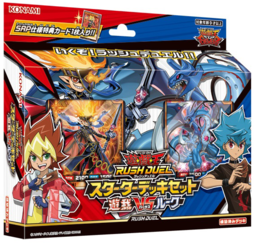 Starter Deck Set - Yuga vs. Luke