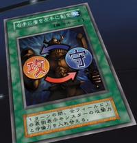 ShieldSword-JP-Anime-DM.png