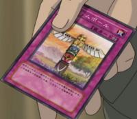 TotemPole-JP-Anime-5D.png