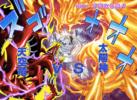 Yu-Gi-Oh! Duel 268 - bunkoban - JP - color.png
