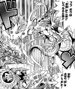 Yugi and Imori's Dragon Cards game